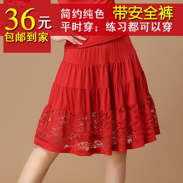 Довольно человек сердце кадриль юбка большая юбка качели для взрослых танец юбка кадриль одежда юбка платить дружба танец юбка бесплатная доставка