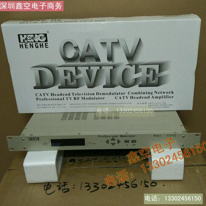 恒河F117G智能型广播级捷变调制器 正品恒河有线电视邻频调制器