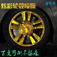 Дальновидный небо автомобиль косметология колесо спрей мембрана может рвать колесо изменение спрей мембрана диски покрытие хамелеон в сети текущий краски