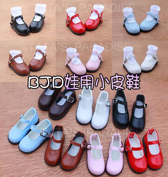 6 филиал 4 филиал BJD.SD.DD.BB.YOSD ребенок использование обувной ботинок ★ кукла квартира с малый кожаный обувной многоцветный специальное предложение
