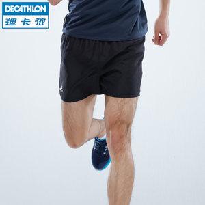 迪卡侬运动短裤男夏季宽松休闲速干透气带内衬跑步短裤KALENJI
