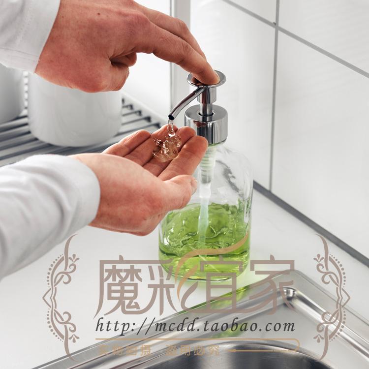 IKEA ИКЕА шоппинг beitangde мыть бутылки мыла Диспенсер для жидкого мыла бутылки стекла