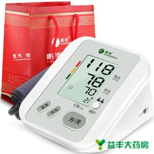 康祝电子血压计全自动血压测量仪
