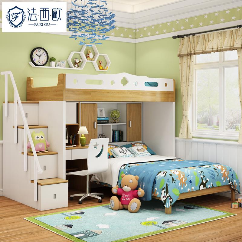 兒童床地中海上下床鋪帶書桌衣櫃雙層床男女孩子母床高低床多