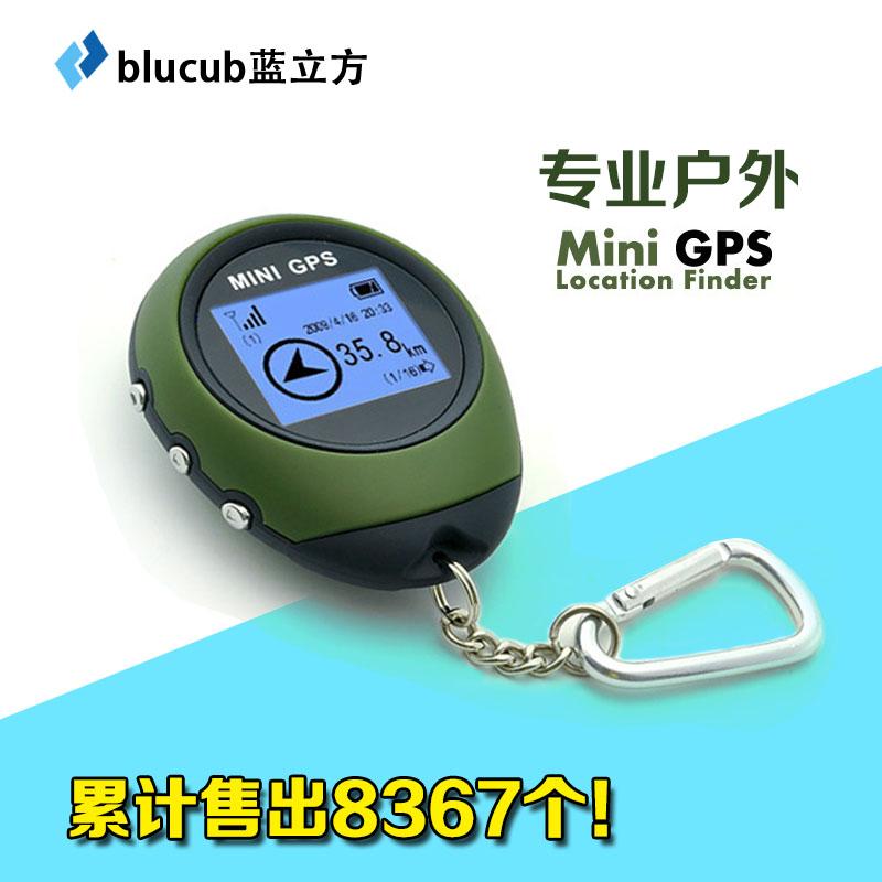 Синий куб Мини ручной GPS высокой точности координаты широты и долготы положение над уровнем моря GPS открытый навигации путь Поиск сокровищ