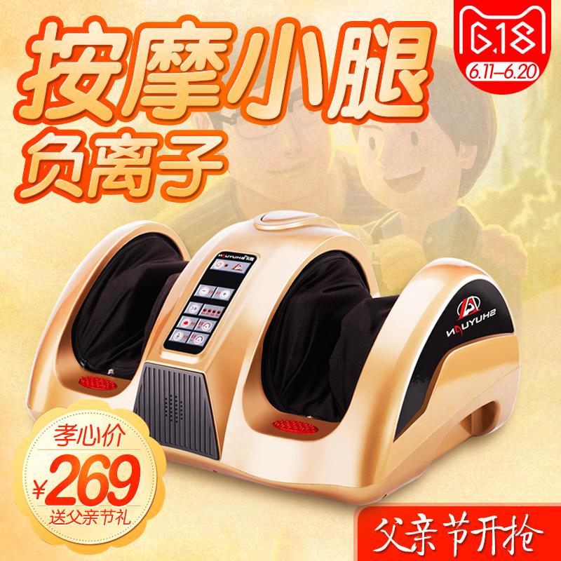 Удобный юань горячей достаточно лечение машинально достаточно конец массажеры фут нога достаточно модель массаж инструмент многофункциональный ступня модель массажеры