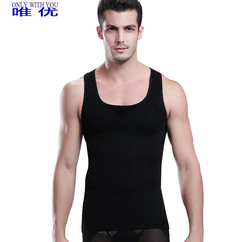 唯优男士塑身衣束身衣收腹束腰隐形束胸内衣定型运动紧身背心夏