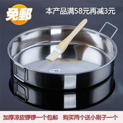 304加厚不锈钢双耳凉皮锣锣 面皮制作工具 糕盘圆盘 凉皮制作工具