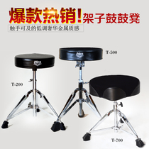 Genuine Hong Kong mes T500 T700 rack drum stool screw bench with coarse rotating lifting drum stool