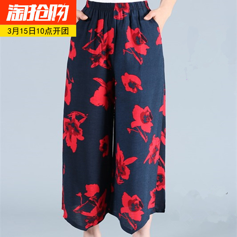 【天天特价】17中老年女裤阔腿裤裙裤大脚裤大码妈妈裤大码九分裤