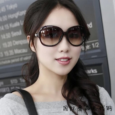 5a508a1de42 French purchasing genuine classic Chanel sunglasses female models ...