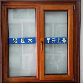 高档铝包木门窗 欧式铝木复合窗隔音窗仿古窗别墅封阳光台玻璃窗图片