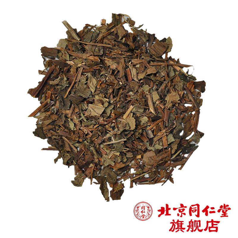Одинаковый благожелательность зал большой медицина дом пекин провинция аньхой рыба рыбный трава чжэцзян свежий рыба рыбный трава чай не- дикий доставка качественной продукции включена 1000g