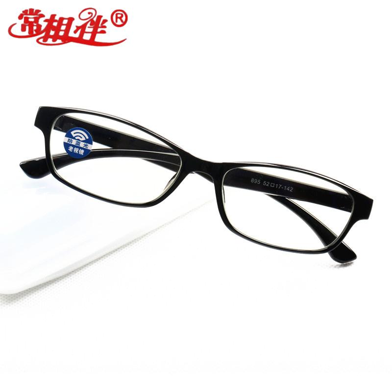 时尚板材黑框老花镜 防蓝光树脂片便携男女老花眼镜50 450 600度