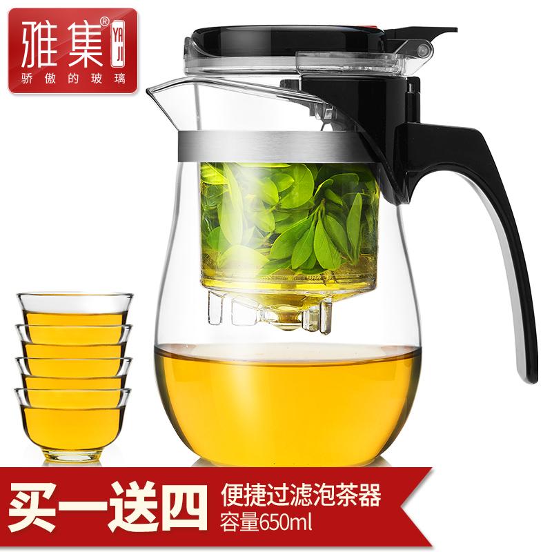 Элегантный коллекция элегантная чашка пузырь чайник сопротивление горячей стекло легко чайный сервиз фильтрация чай отдельный чашка пузырь чай устройство изысканный чашка