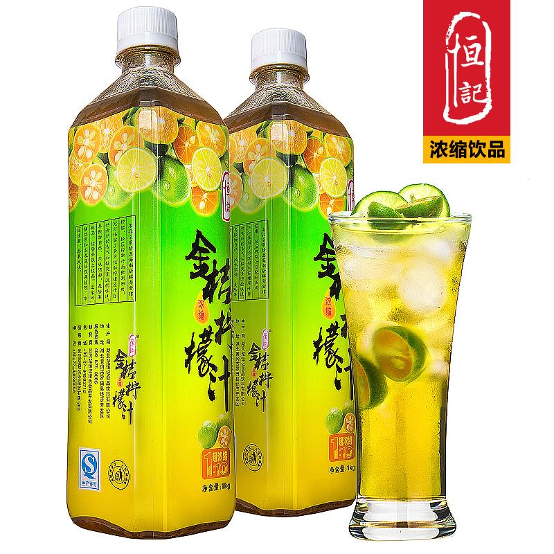 Постоянный запомнить золотой мандарин лимон сок природный сконцентрировать фруктовый сок напитки зеленое золото мандарин лимон сок золотой мандарин лимон чай 1KG