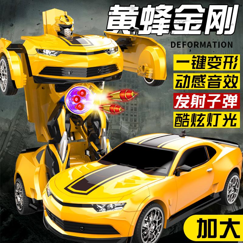 Ключ деформировать игрушка алмаз дистанционное управление автомобиль зарядка мотивация это люди, ребенок 3-6 полный год мальчик гоночный модель 2
