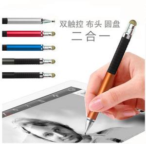 圆盘笔手机电容笔高精度超细头 ipad平板触屏绘画手写通用圆盘笔