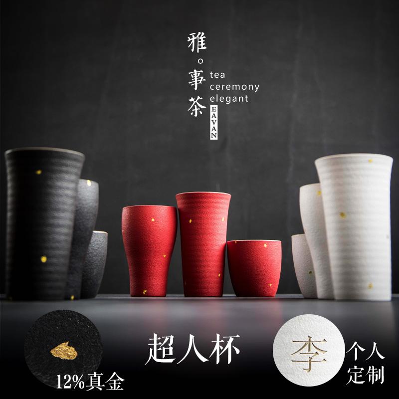 Скраб кружка керамика следовать рука чашка чашки офис чашка кофе пиво чашка грубый керамика чашка домой пейте много воды