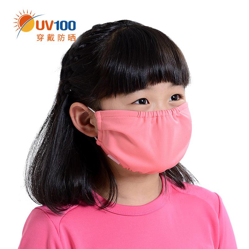 UV100 ребенок солнцезащитный крем маски девочки лето защита от ультрафиолетовых лучей воздухопроницаемый в моделье между родителями и детьми затенение ребенок большой крышка 61356