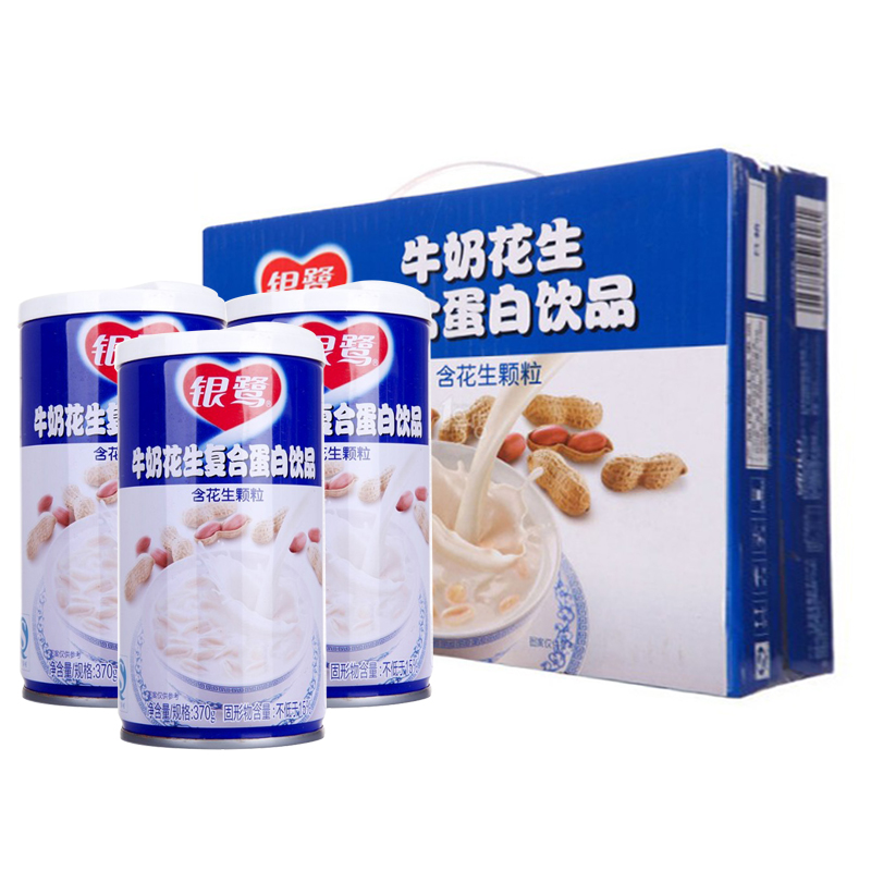 花生奶银鹭花生牛奶 复合蛋白饮品370g*12罐整箱装