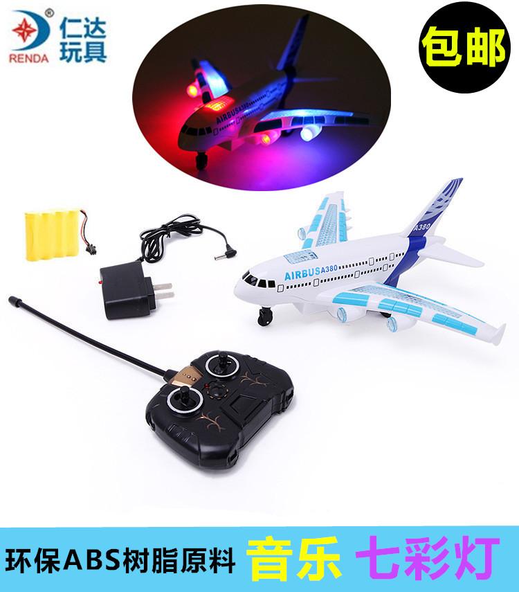 [诺贝乐玩具商城电动,亚博备用网址飞机]仁达 空客A380客机 航天飞机 遥月销量1件仅售48.9元