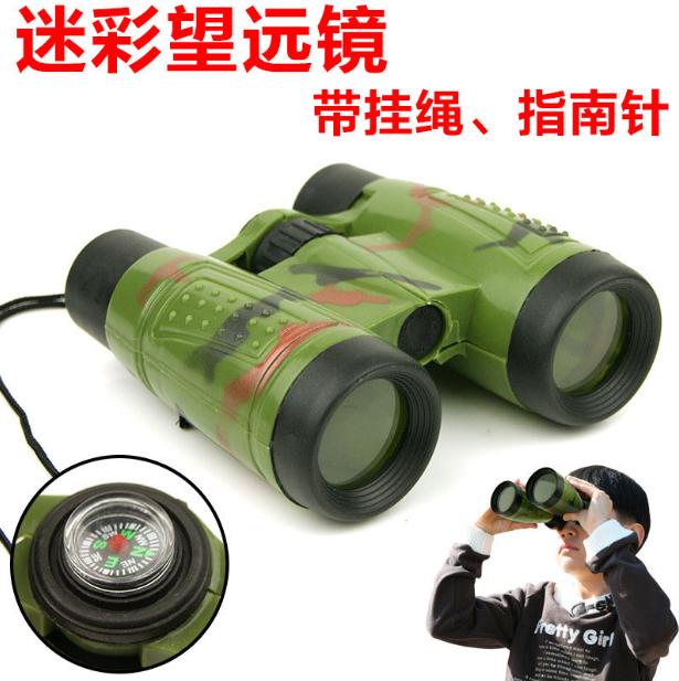 迷你儿童望远镜玩具折叠双筒创意宝宝生日礼物户外装备模型指南针