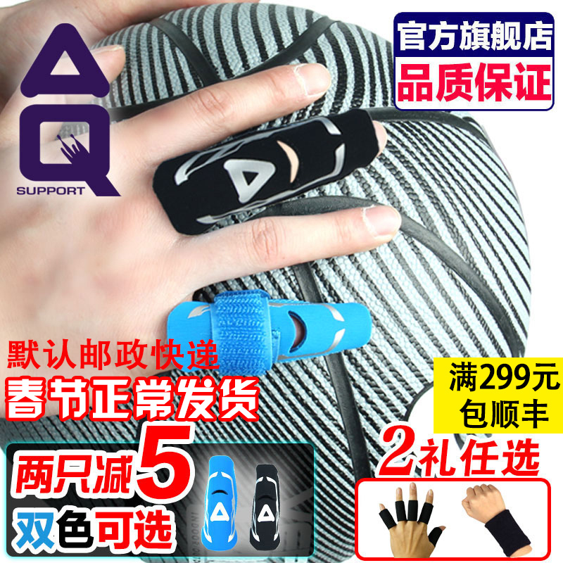 Сша AQ баскетбол палец волейбол бандаж герметизация увеличена рукавицы палец движение специальность палец совместная защитное снаряжение