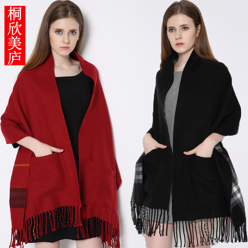 European and American autumn and winter cashmere Plaid tassel pocket scarf shawl womens double-sided thickened knitting shawl