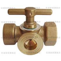 Full copper thickened 4 min-m20x1.5 three-step plug valve boiler cork Pressure gauge three-form plug valve high pressure