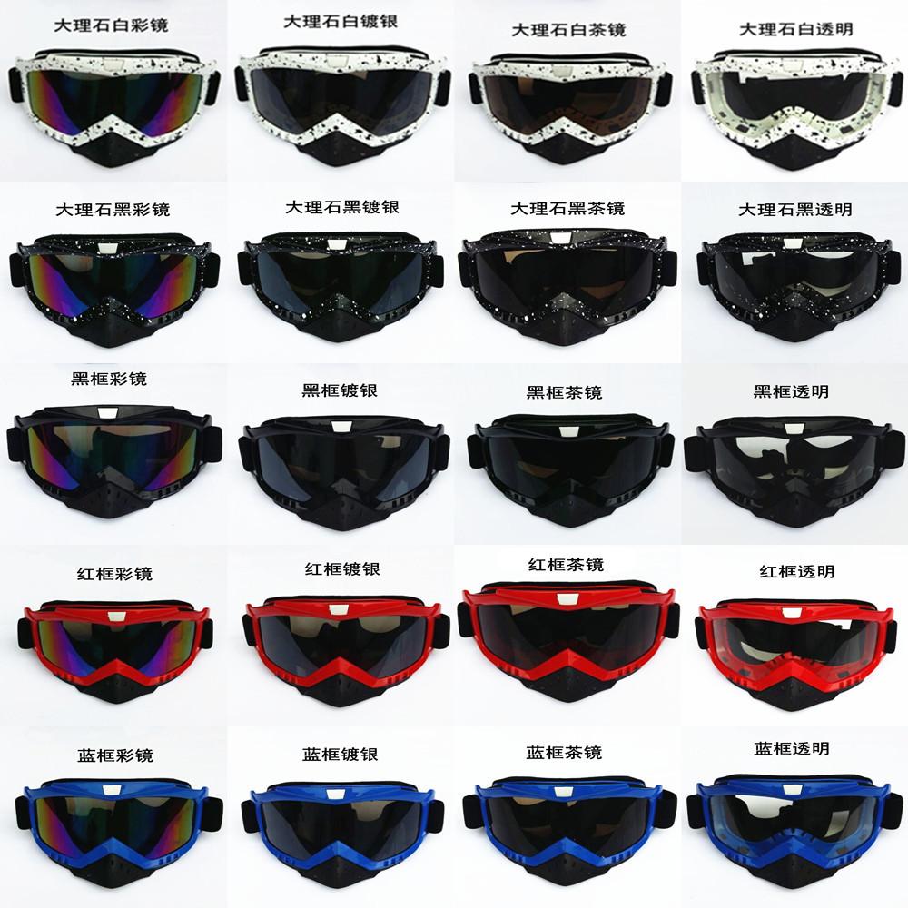 Почтовый крест шлем очки мотоцикл внедорожных очки от дороги шлемы очки лыжные очки защитные очки
