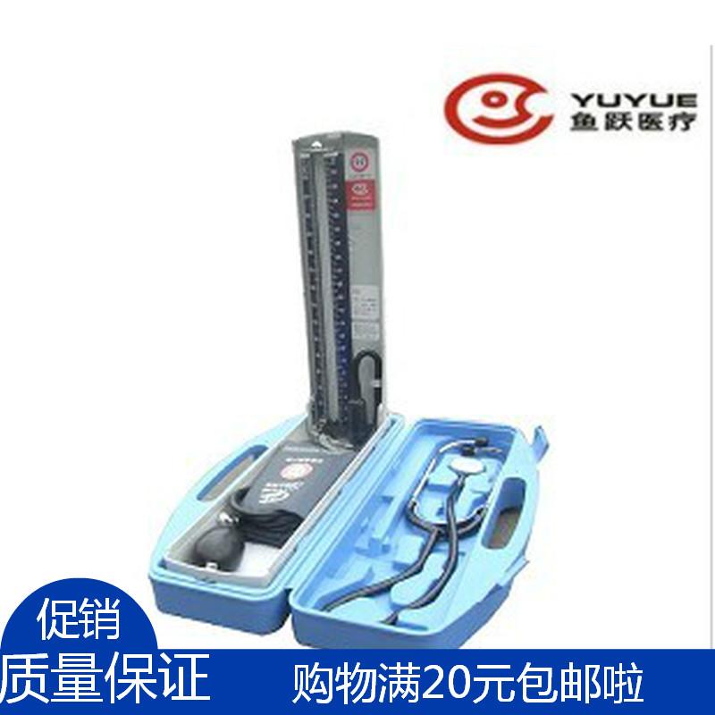 Бесплатная доставка по китаю Дайвинг Коробка здоровья типа Рабочий сфигмоманометр + стетоскоп комплект Шкаф доступный