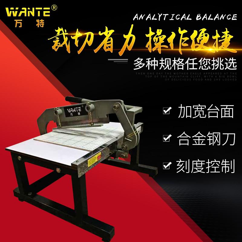 万特断布机全套配件工具布料样布裁切机布样切布机裁剪机样办机