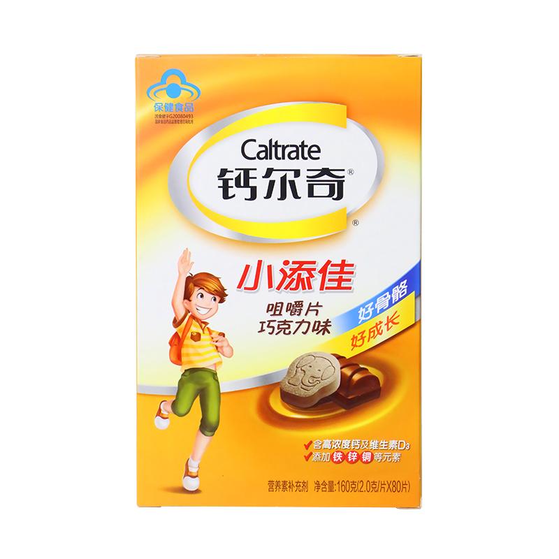 鈣爾奇R小添佳咀嚼片^(巧克力味^) 2.0g 片^~80片