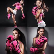 Bidding adult boxer Sanda Gloves training fight fight fight sandbag boxing gloves boy child female breathable