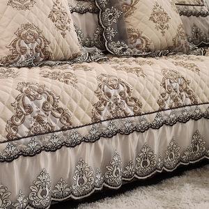 歐式沙發墊客廳四季通用組合蕾絲花邊布藝防滑貴妃沙發套罩巾全包