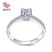 Zbird/钻石小鸟-18K金钻石戒托--公主情结-公主方钻石戒指钻戒