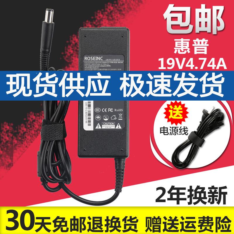 Hewlett-packard ноутбук зарядное устройство 4411S G4 CQ40 90W компьютер 19V4.74A адаптер питания линия