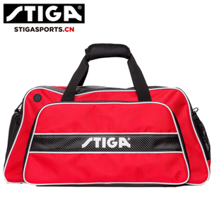 STIGA official flagship store steven card small shoulder bag sports red and yellow optional