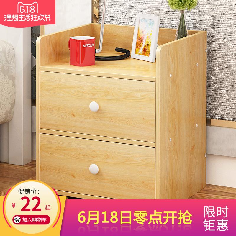 簡易床頭櫃簡約 收納櫃儲物櫃迷你組裝小櫃子宿舍臥室床邊櫃