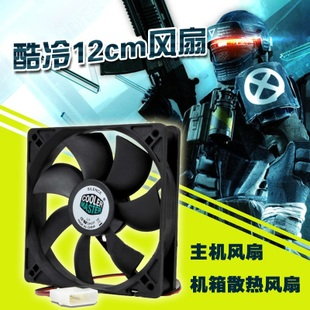 Cooler master fan 12cm fan chassis cooling fan power supply fan 12 cm computer fan