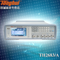 Tonghui TH2638A 100kHz Precision Capacitor measuring instrument TH2638 series