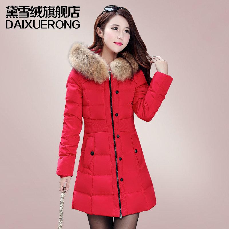 2015 новый подлинный в корейской версии тонкий длинной шерсти воротник вниз пальто женщин долго очистки толстые пальто от перенапряжения XL