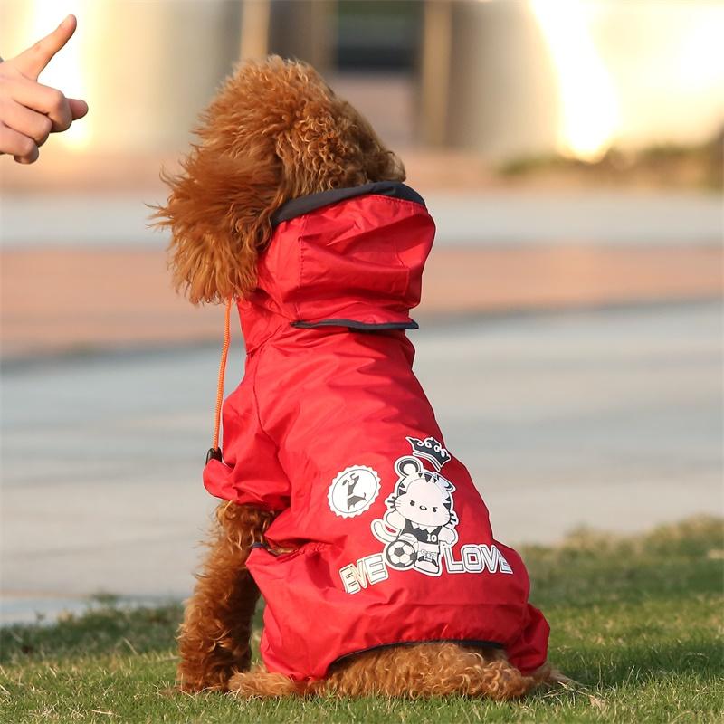 小狗衣服狗狗雨衣中小型犬寵物泰迪比熊貴賓博美服裝四腳防水雨披