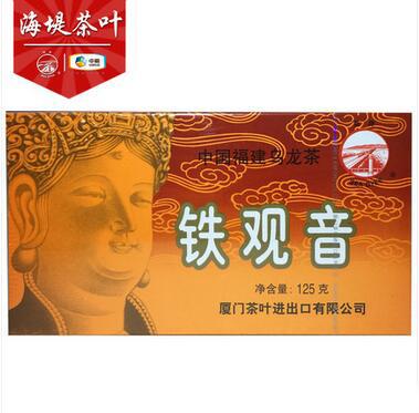海堤茶叶 XT800浓香铁观音 老厦门人的口粮茶125g/盒 4盒包邮