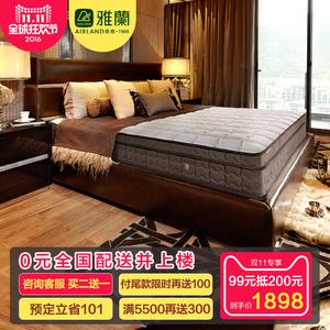 雅兰床垫:深睡尊享版 独立弹簧 1.5m1.8米床 软硬席梦思 乳胶床垫