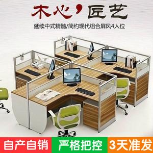 办公家具办公桌公司职员电脑桌椅组合4人转角屏风工作位隔断卡座
