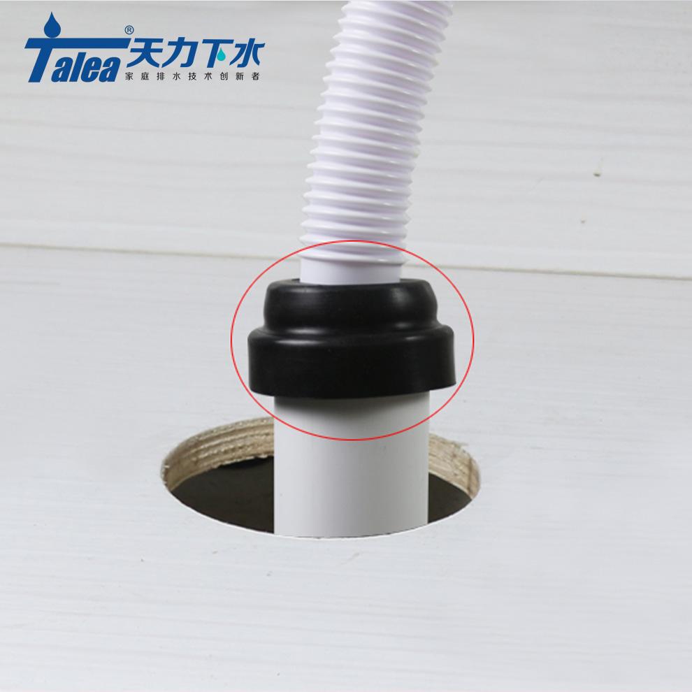 洗脸盆下水管防臭塞蟑螂塞排水管套密封下水道R0354