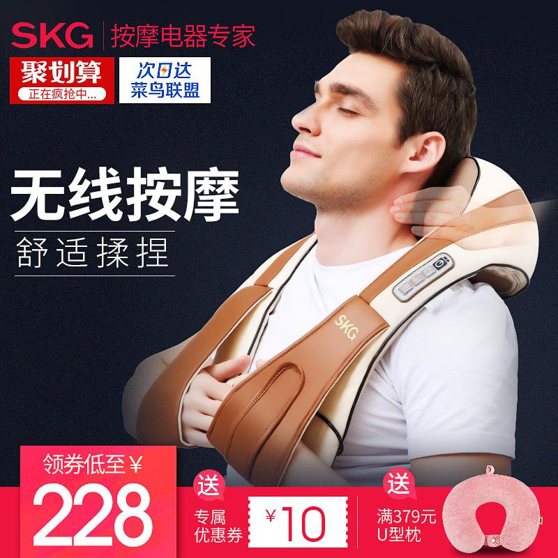 SKG беспроводной массирование отопление массаж шаль шея модель плечо шейного позвонка массаж шея плечо стучать стучать музыка сила позвонок массажеры