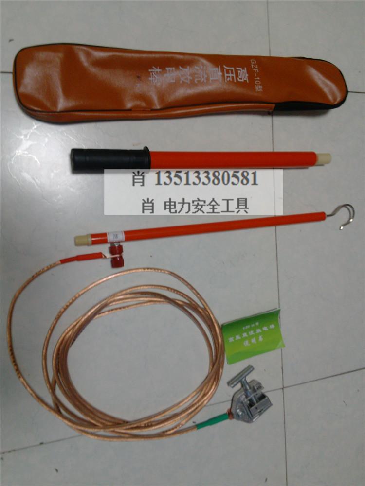 Высокое давление релиз электричество палка 10kv220kv110kv35kv протяжение высокий пресс постоянный ток релиз электричество палка 5 метр подключать земля карта